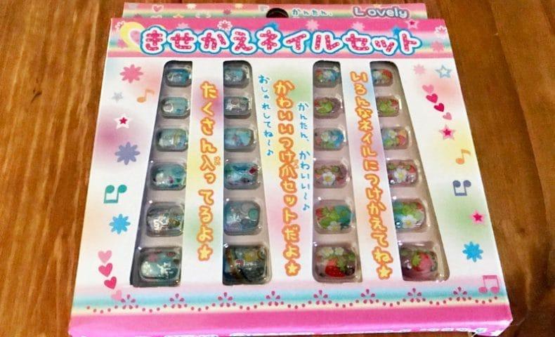 Can☆Doで子ども用ネイルチップを発見!ママズハッカー[mama\u0027s hacker]