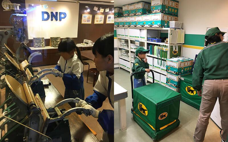 ヤマト運輸・大日本印刷