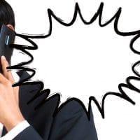 迷惑電話・勧誘電話がかかってきたら