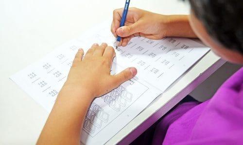子供の幼児教育 学習プリント