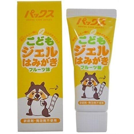 パックスナチュロン 子供用歯磨き粉