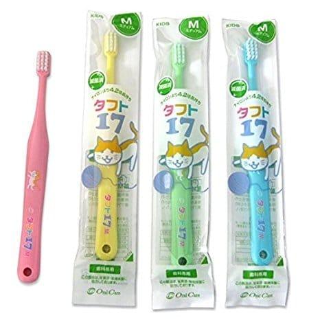 タフト17 子供用歯ブラシ