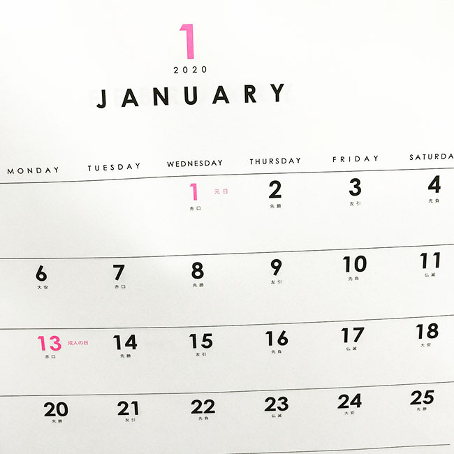 セリア2020カレンダー モノトーン
