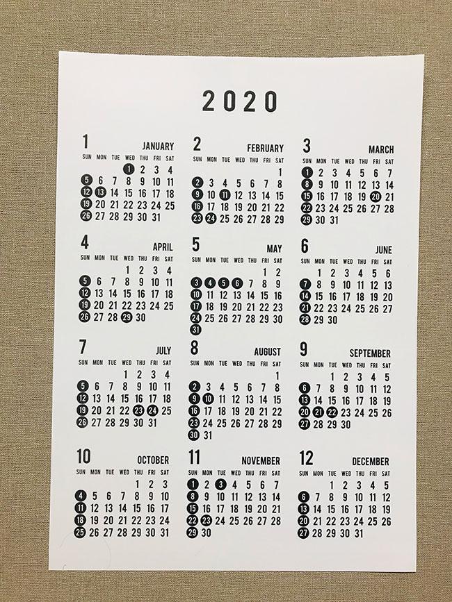ビッグカレンダー