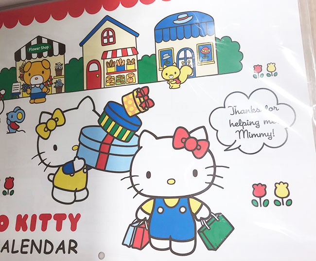 キティちゃんカレンダー