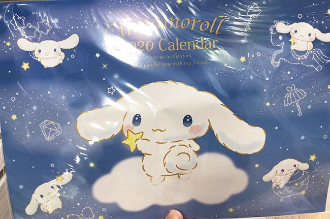 シナモロールカレンダー