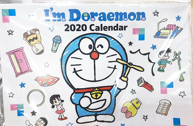 どらえもんカレンダー