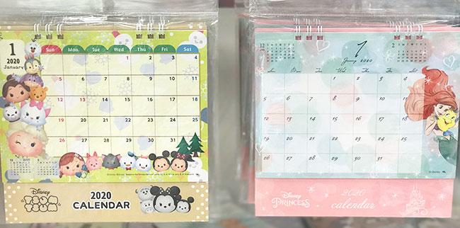 壁掛けカレンダー アリエル