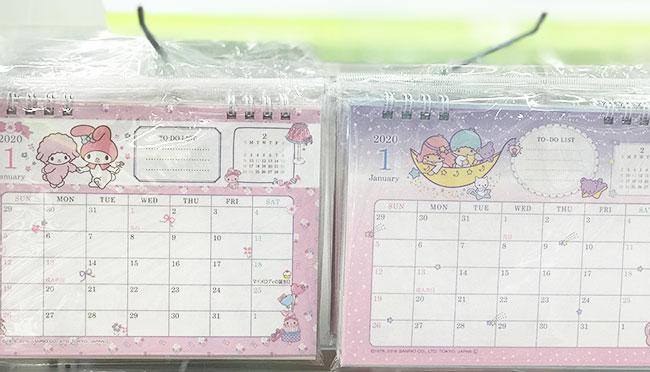 壁掛けカレンダー キキララ