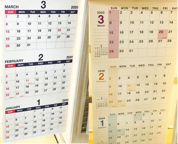 3ヶ月カレンダー(壁掛け)