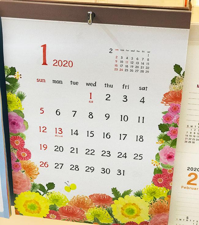 イラスト壁掛けカレンダー