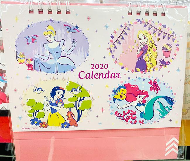 卓上カレンダー(キャラクター)