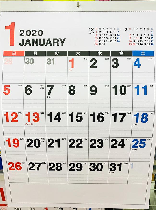 1ヶ月カレンダー (壁掛け)