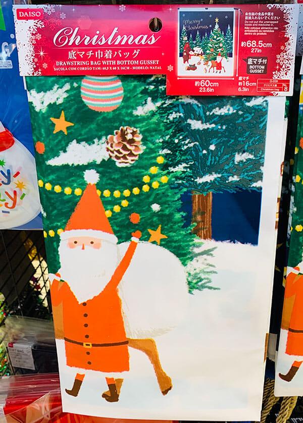 ダイソークリスマス梱包