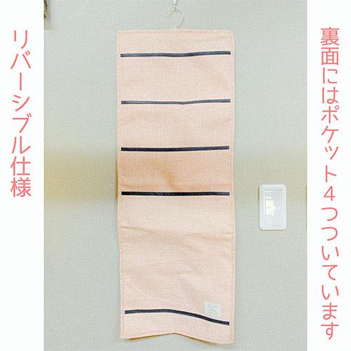 ダイソーの【ハンギングマルチポケット】
