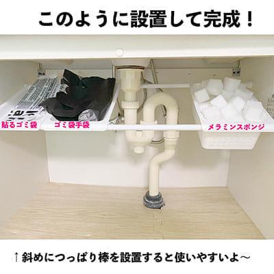 【100均】材料で洗面台下収納を作ったら便利になった