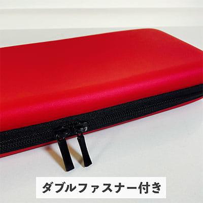 ダイソー Switch専用ケース