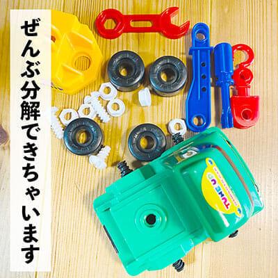 キャンドゥ 知育玩具